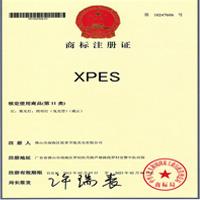 星普XPES商标