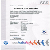 星普SAA证书